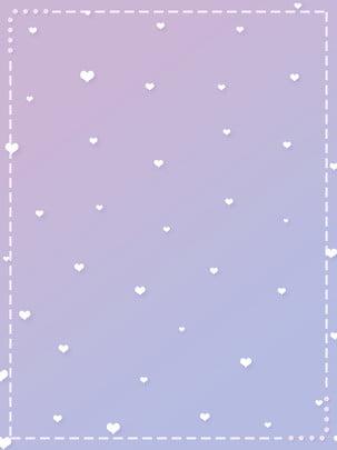 पूर्ण प्रेम कोमल पृष्ठभूमि , सरल, नरम पृष्ठभूमि, पोस्टर पृष्ठभूमि पृष्ठभूमि छवि