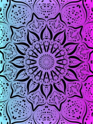 पूर्ण मंडला पैटर्न स्नातक h5 पृष्ठभूमि , मंडला पैटर्न, धीरे-धीरे पृष्ठभूमि, पैटर्न पृष्ठभूमि छवि