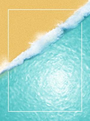 全海洋邊框背景 , 海洋背景, 浪花, 沙灘 背景圖片