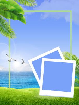 全海洋草地邊框背景 , 海洋, 背景, 邊框背景 背景圖片