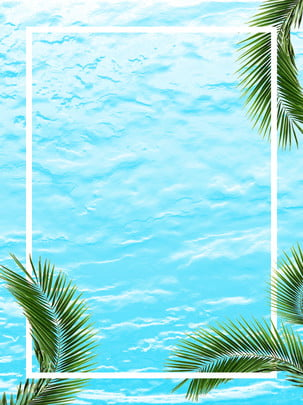 全海洋波浪背景 , 海洋, 海水, 葉子 背景圖片