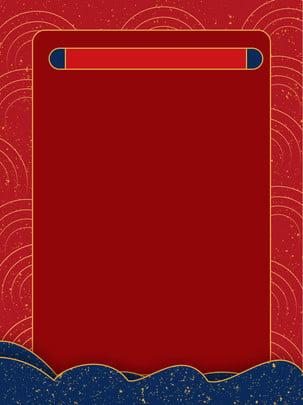 Tất cả những bài cắt giấy gió nền đỏ ăn mừng năm mới 2019 Trung Quốc Hình Nền