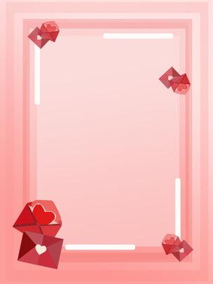 フルピンクの封筒ミニマリスト大気の背景 , 赤, 封筒シリーズ, 手描き 背景画像