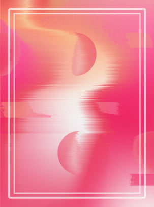full pink fantasy laser gradient background material , Gradient, Pink, Orange Background image