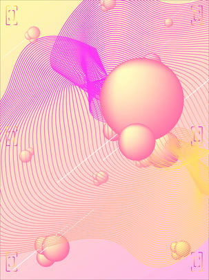Full pink fluid memphis art h5 Nền Memphis Chất Hình Nền