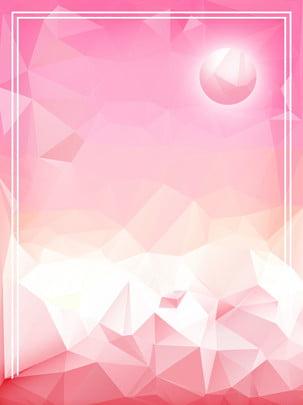 フルピンクグラデーションの控えめな背景 ピンクの背景 多角形の背景 下の背景 グラデーションの背景 風景の背景 フルピンクグラデーションの控えめな背景 ピンクの背景 多角形の背景 背景画像