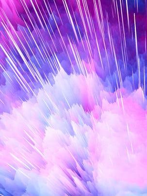Cả bột màu tím và màu nước gió hình bức xạ nền dốc bằng laser 3 Chiều Nền Hình Nền
