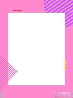 full pop girl màu hồng nền , Phong Cách Nhạc Pop, Cô Gái Tuổi Teen, Màu Hồng Ảnh nền