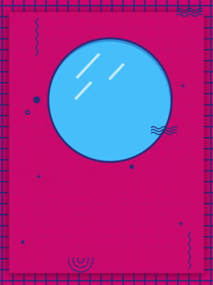 Fundo geométrico de estilo pop completo Fundo Criativo Fundo Imagem Do Plano De Fundo