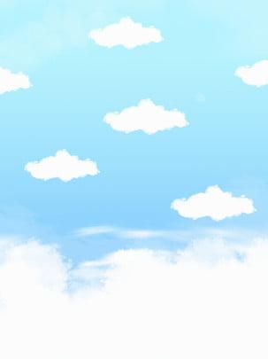 Toàn tay vẽ bầu trời xanh với nền mây trắng Bầu Trời Xanh Hình Nền