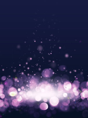 Full Purple Romantic Light Effect Background Effects,simple,light Effect,granule, Full Purple Romantic Light Effect Background, Effects, Simple, Background image