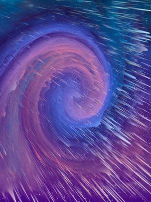 toàn bộ nền màu tím series 3 chiều vortex original , 3 Chiều, Original, Tươi Tỉnh Nhỏ Ảnh nền
