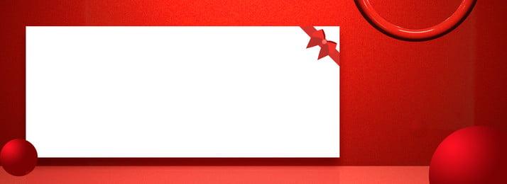 全紅色節慶立體禮盒背景, 紅色, 節慶, 禮盒 背景圖片
