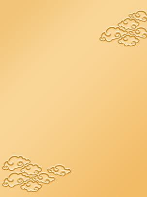 hiệu ứng cứu trợ đầy đủ nền vàng tốt lành , Nền Hiệu ứng Nổi, Nền Vàng, Nền Mây Ảnh nền