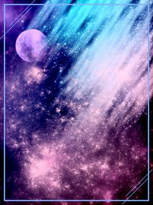 fundo de publicidade estrelado universo sci fi completo , Fundo Estrelado, Fundo Cósmico, Fundo Azul Imagem de fundo