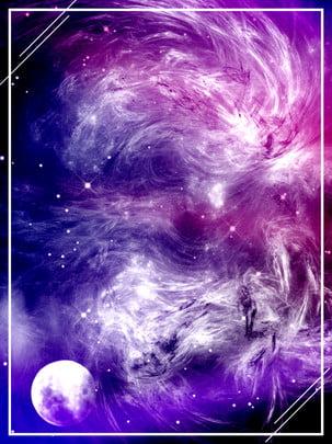 full sci fi vũ trụ đầy sao nền quảng cáo minh họa , Nền đầy Sao, Nền Vũ Trụ, Nền Màu Xanh Ảnh nền