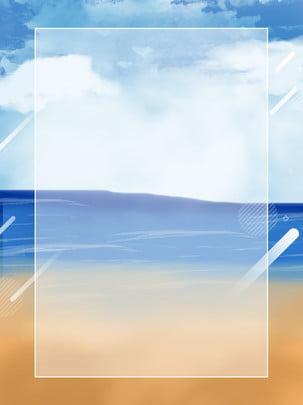 フルシーサイド背景イラスト , 小さい明快さ, 海辺, バックグラウンド 背景画像