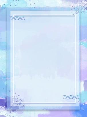 पूर्ण छोटे स्पष्ट रंग स्याही पृष्ठभूमि , रचनात्मक पृष्ठभूमि, रंग, नरम पृष्ठभूमि पृष्ठभूमि छवि