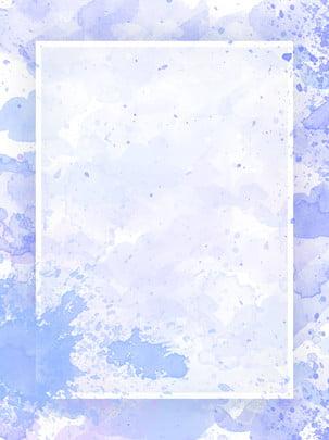 フル小さなクリア水彩画スプラッシュバックグラウンド , 水彩風, ミニマルな境界線の背景, ブルー 背景画像