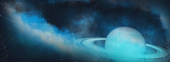 Full Space Planet Light Effect Мечтательный коммерческий фон планета космическое пространство сниться Облака Ночное небо фон планета космическое Full Фоновое изображение