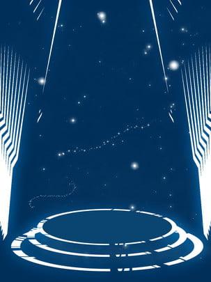 Tất cả những phong cách sân khấu trong khí quyển tại chỗ nền công nghệ xanh gió Quầng Sáng Nền Hình Nền