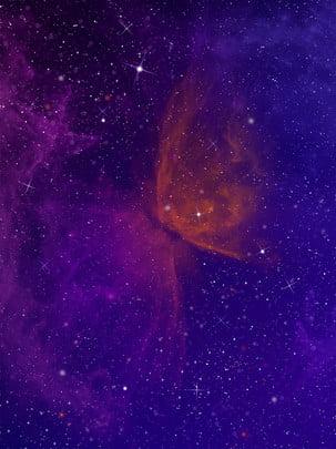 पूर्ण तारा निहारिका आकाशगंगा ब्रह्मांड , तारों वाला आकाश, नाब्युला, सितारा पृष्ठभूमि छवि