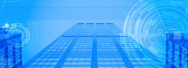 Công nghệ kiến trúc thành phố đầy đủ Công Nghệ Thành Hình Nền