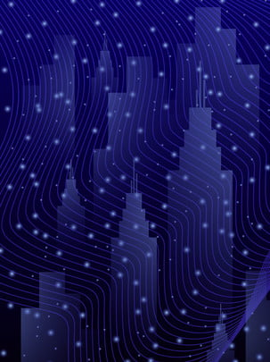 công nghệ đầy đủ starry city h5 nền đơn giản , Khoa Học Công Nghệ, Nền Gradient, Thành Phố Công Nghệ Ảnh nền