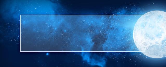 Полная вселенная звездного неба Спецэффекты Звездное небо вселенная фон Galaxia фон планета глубоко пространство звезда свет Полная вселенная звездного Фоновое изображение