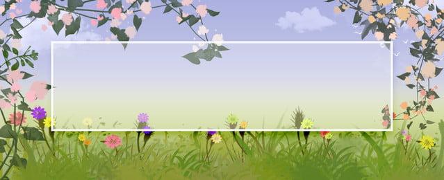 पूर्ण गर्म थोड़ा फूल पृष्ठभूमि, क्रिएटिव, गरम, छोटा फूल पृष्ठभूमि छवि