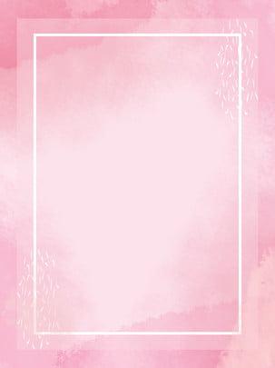 フル水彩のミニマルなピンクの背景 , 水彩画, ピンク, ブルー 背景画像