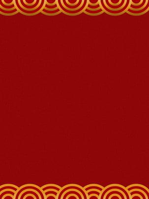 全波赤の背景 , 波模様, バックグラウンド, 赤の背景 背景画像