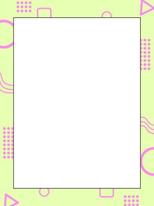 전체 파도 바람 노란색 h5 배경 , 팝풍, 단순한 스타일, 삼각형 배경 이미지