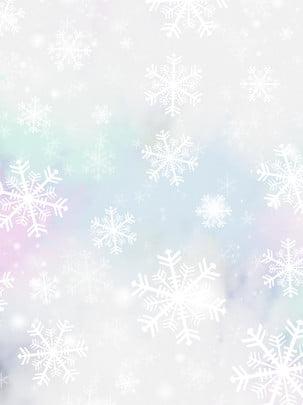 toàn bộ nền tuyết trắng lãng mạn , Trắng, Đẹp, Lãng Mạn Ảnh nền