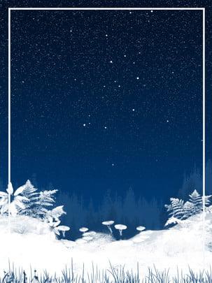 फुल विंटर नाइट स्नो बैकग्राउंड , सरल, सर्दी की रात, सर्दियों की पृष्ठभूमि पृष्ठभूमि छवि