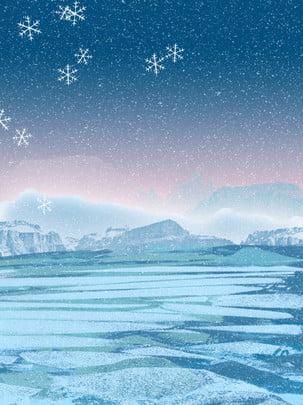 冬の雪の氷河の背景 , クリエイティブ, 冬, 雪の背景 背景画像