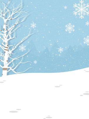 स्नोफ्लेक बैकग्राउंड के साथ फुल विंटर स्नो सीन , सर्दी, हिमपात का एक खंड, हिमपात पृष्ठभूमि छवि