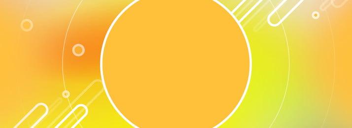全黃色果凍線條圓圈背景, 果凍, 萌黃, 圓圈 背景圖片