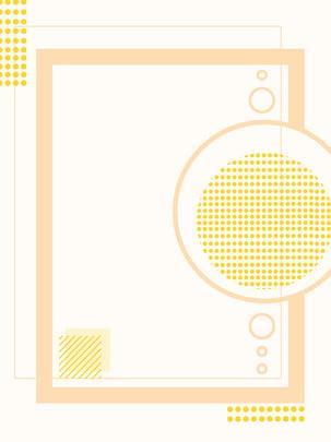 Fundo minimalista de borda geométrica circular estilo pop amarelo completo Amarelo Orange Dot Imagem Do Plano De Fundo