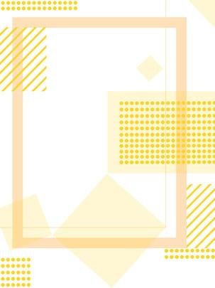 Fundo minimalista de borda geométrica estilo pop amarelo completo Dot Pop Geometria Imagem Do Plano De Fundo