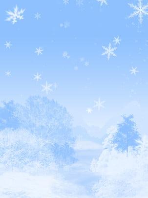 全優美冬季雪景雪花背景 , 冬季, 優美, 手繪 背景圖片