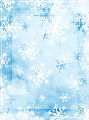 fundo de floco neve inverno totalmente lindo , Sonho, Art, Inverno Imagem de fundo