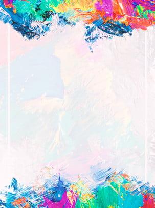 fondo minimalista de pintura al óleo gruesa completamente colorido , Color Arcoiris, Recubrimiento Grueso, Pintura Al óleo Imagen de fondo
