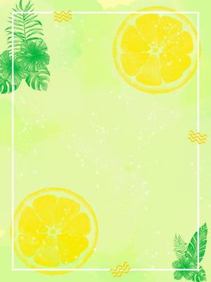 पूरी तरह से प्यारा पानी के रंग का फल पृष्ठभूमि , आबरंग, नमकीन, क्रमिक परिवर्तन पृष्ठभूमि छवि