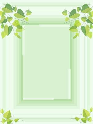 sơn nền hoàn toàn bằng tay màu xanh lá cây , Vẽ Tay, Cây Xanh, Đơn Giản Ảnh nền