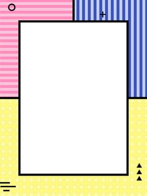 borda de cor totalmente irregular , Irregular, Retângulo, Pop Vento Imagem de fundo