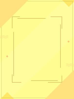 완전 불규칙한 기하학적 노란색 테두리 , 불규칙한, 소재 형상, 옐로우 배경 이미지