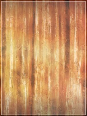 fundo de grão madeira totalmente minimalista , Grão De Madeira, Efeito De Luz, Plano De Fundo Imagem de fundo