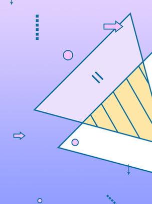 Nền công nghệ gradient hình học hoàn toàn đơn giản Độ Dốc Hình Hình Nền