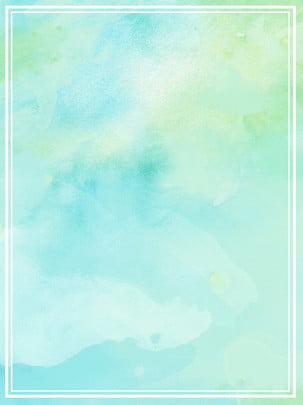 fundo aquarela totalmente simples , Mão Desenhada, Aquarela, Simples Imagem de fundo